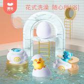 澳樂寶寶洗澡噴水玩具 小黃鴨男女孩戲水兒童沐浴灑水玩具1-3歲 金曼麗莎