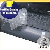 【Ezstick】HP Gaming 15-cx0103TX 奈米銀抗菌TPU 鍵盤保護膜 鍵盤膜
