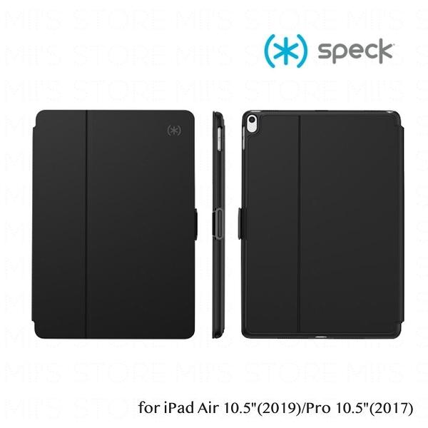 Speck Balance Folio iPad Air 10.5吋(2019)/Pro 10.5吋(2017) 多角度側翻皮套-黑/灰色