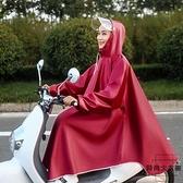 有袖雨衣成人騎行電動車帶袖子雨披【時尚大衣櫥】
