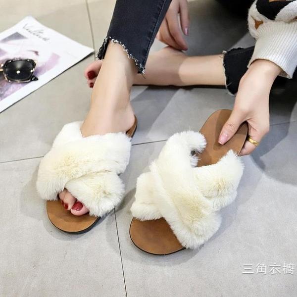 涼鞋毛毛拖鞋女chic2020韓版新款外穿社會平底時尚秋季網紅ins兔毛拖