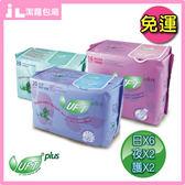 衛生棉 UFT天然草本精華衛生棉超值10件組(日x6夜x2護x2)(免運費防側漏異味舒涼爽護墊悶熱)