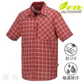 維特FIT 男款吸排抗UV格紋撞色短袖襯衫 魅力紅 HS1204 吸濕排汗 格紋襯衫 排汗襯衫 OUTDOOR NICE