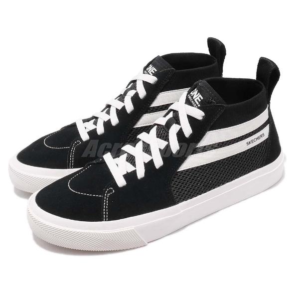 Skechers 休閒鞋 Champ Ultra 黑 白 中筒 麂皮鞋面 板鞋 時尚健走鞋 運動鞋 男鞋【ACS】 18566BKW