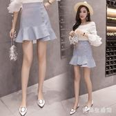 魚尾半身裙2019新款女裝春夏裝高腰不規則荷葉邊短裙 QX3294 『愛尚生活館』