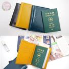 Catsbag|高質感牛皮護照夾收納夾中夾|HZB21
