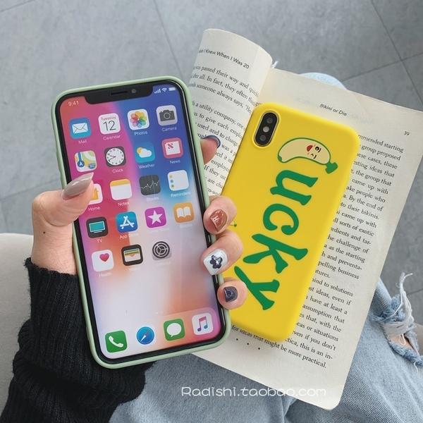 OPPO 保護套 Reno 全包邊手機殼香蕉酪梨 AX7 Pro保護殼R15卡通英文字母AX5水果手機A73A75軟殼