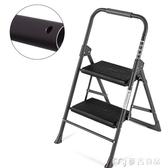 鋁梯德國家庭用梯子樓梯凳扶梯三四步梯折疊梯子家用小爬梯加厚人麥吉良品YYS