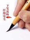 新毛筆小楷軟頭鋼筆式秀麗筆