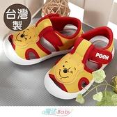 男童鞋 台灣製迪士尼小熊維尼正版護趾防撞幼兒外出鞋 魔法Baby
