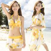 泳衣女三件套比基尼分體裙式保守遮肚小胸聚攏性感泡溫泉游泳