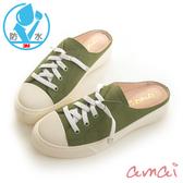 amai 《3M防水麂皮》cookie餅乾真皮穆勒鞋 綠