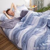 夏天空調冷氣被子薄水洗棉夏涼被雙人空調被卡通單人兒童 120x150 NMS 蘿莉小腳丫