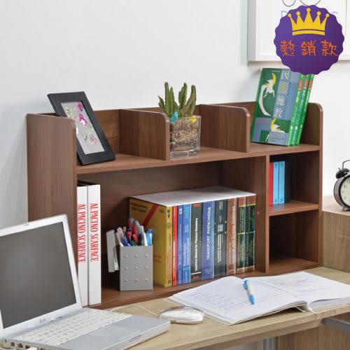 桌上型書架-二色可選