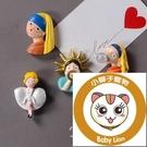 立體創意冰箱貼可愛磁貼磁性貼磁鐵北歐吸鐵石冰箱裝飾【小獅子】