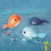 2只裝 寶寶洗澡玩具兒童戲水鯨魚海豚玩水游泳玩具【雲木雜貨】