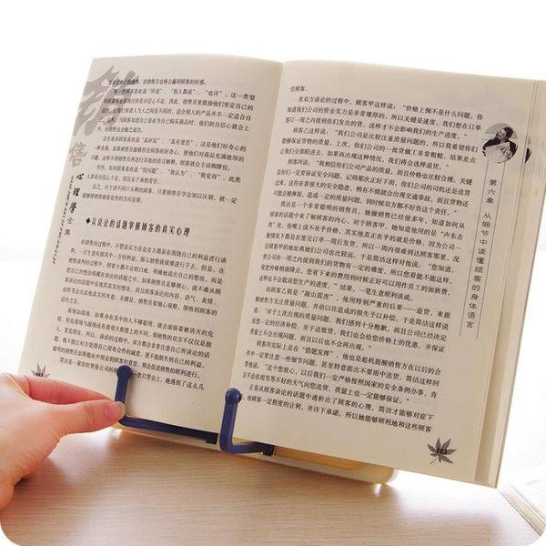 交換禮物 小學生讀書架兒童看書架琴譜書托架床桌上書夾書靠防閱讀架