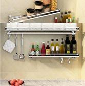 304不銹鋼廚房置物架壁掛式墻上免打孔調味料收納架子省空間用品YXS『 艾莎嚴選