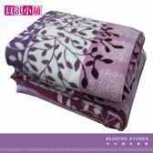 【貝淇小舖】  保暖商品~100%珍珠絨《浪漫紫》刷毛搖粒雙人床包3件組
