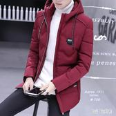 羽絨外套男秋冬季韓版潮流羽絨外套學生棉襖衣服男士棉服帥氣新款 QG15705『Bad boy時尚』