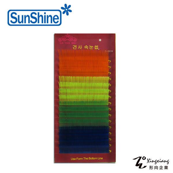 【SunShine】C款 0.15mm 黑鑽彩睫睫毛 長度12mm (6L-18) ( 形向Xingxiang 植睫專業工具)