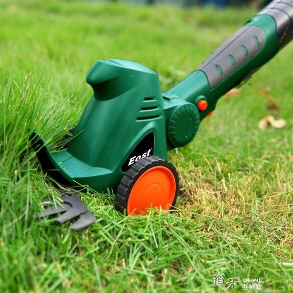 電動割草機小型家用剪草機多功能鋤地除草松土機耕剪枝機修枝剪刀.YYS 道禾生活館