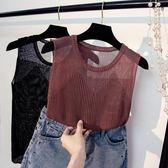 圓領鏤空針織背心女顯瘦套頭T恤