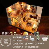 diy小屋別墅模型小房子手工創意制作 成人玩具屋中國風生日禮物女 igo 橙子精品