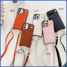 蘋果 iPhone 12 Pro Max 12 Mini i11 Pro Max 鏡子 背帶殼 手機殼 全包邊 軟殼 保護殼