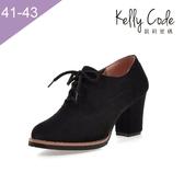 大尺碼女鞋-凱莉密碼-簡約風百搭入門款高跟踝靴7.5cm(41-43)【YN2531】黑色