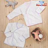 聖哥-有機棉新生兒肚衣 薄款