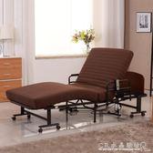 折疊床單人遙控升降床電動護理床陪護老人病人加厚加高扶手帶床板 水晶鞋坊YXS