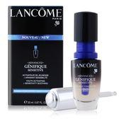 LANCOME 蘭蔻 超進化肌因活性安瓶(20ml)