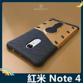 Xiaomi 小米 紅米機 Note 4X/4 三防戰甲保護套 軟殼 360度支架 高散熱 四角氣囊 矽膠套 手機套 手機殼