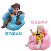 【環保食品級PVC】多功能寶寶學座椅 BB兒童充氣小沙發嬰兒學坐椅便攜式餐椅浴凳可折疊