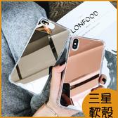 鏡子手機殼三星S10 手機殼S10+保護套Note9軟殼 Note8保護殼 S9 S8 素殼化妝鏡軟殼四角防摔
