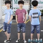 童裝男童夏裝套裝2020新款中大童短袖韓版兒童夏季洋氣男孩帥氣潮 DR34762【Pink 中大尺碼】