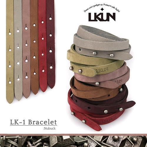 【韓國原裝潮牌 LKUN】潮流真皮手環 100%牛皮製作 個性多色可挑選 LK-1 絨面款 韓國正品空運