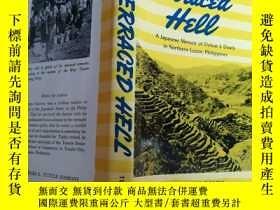 二手書博民逛書店OGAWA罕見Terraced Hell【詳情請看圖】Y1284