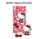 Hello Kitty 拭鏡貼透明軟殼 [蝴蝶紅] SONY Xperia Z3+ / Z3 Plus (Z4)【三麗鷗正版授權】