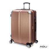 AOU 城市系列第二代 25吋可加大輕量防刮TSA旅行箱(玫瑰金)90-028B