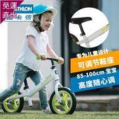 迪卡兒童平衡車滑步車兒童自行車滑行車兒童平衡車無腳踏KBTWINH【快速出貨】