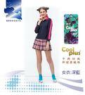 【瑪蒂斯】女款長袖深藍袖子配色剪接款 透氣排汗POLO衫S5311B