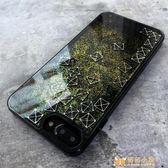 手機殼液體流沙iPhoneX手機殼蘋果7plus保護套情侶掛繩軟6s潮8P10x全包    萌萌小寵