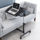 懶人電腦桌 可移動床邊桌筆記本電腦桌懶人升降床上書桌簡約小桌子 晶彩 99免運LX