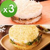 樂活e棧-綜合米漢堡-素食可食(6顆/包,共3包)