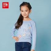 JJLKIDS 女童 夢幻花蝴蝶世界毛衣(天藍)