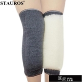 保暖護膝 冬季羊毛護膝蓋保暖老寒腿男女士老人專用加絨加厚防寒漆關節發熱 免運快出