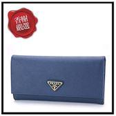 PRADA三角LOGO釦式機能長夾(藍/附票夾)PRADA防刮皮革系列wallet1MH132全新商品