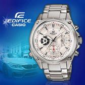 CASIO手錶專賣店 卡西歐  EDIFICE EF-536D-7A 男錶 賽車錶 防水100米 三針三眼 礦物球面玻璃 不鏽鋼錶帶